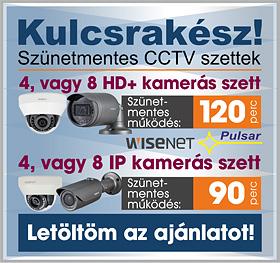 Kulcsrakész szünetmentes CCTV tápellátás Wisenet megfigyelőrendszerhez